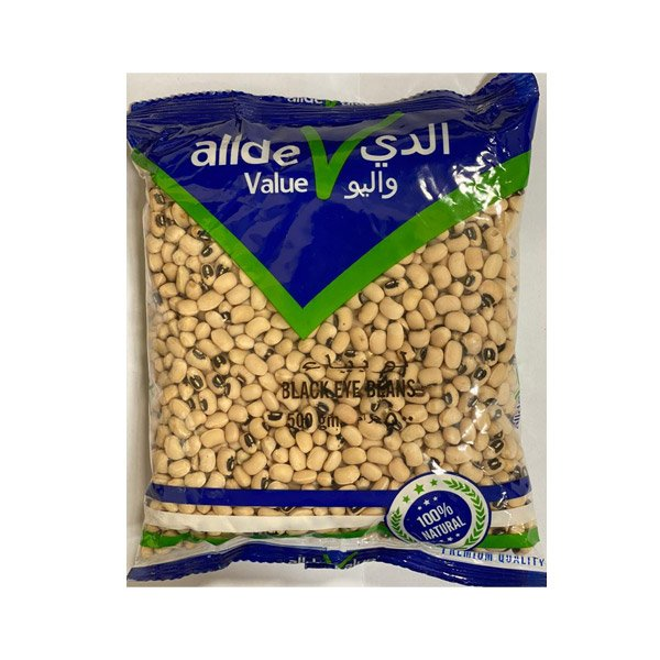 Alde Value Black Eye Beans 500gm