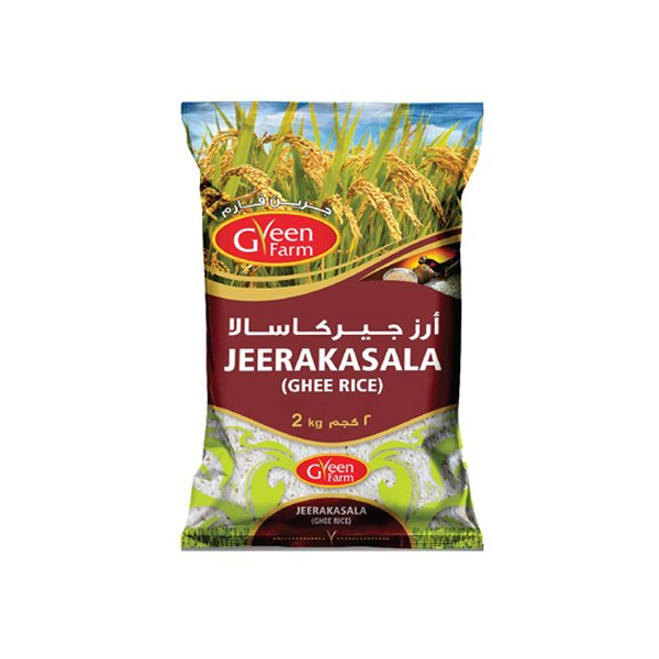 Green Farm Zeera Kasala (ghee Rice) 1kg
