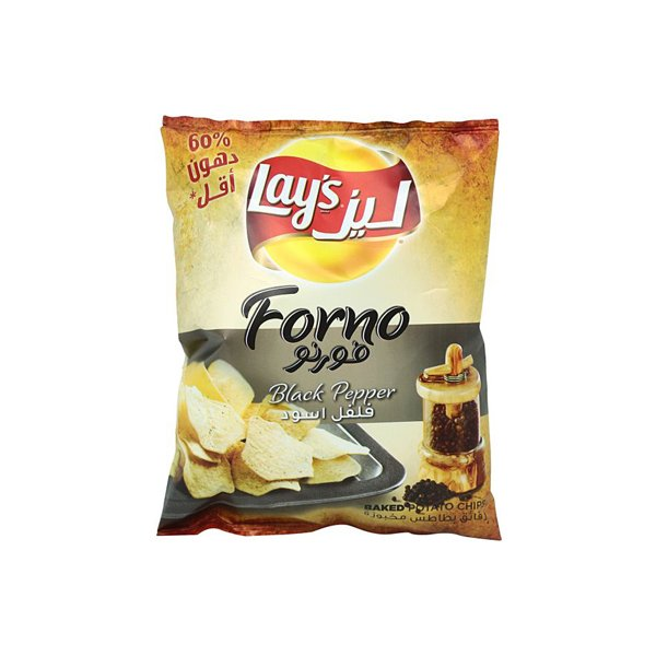Lays Forno Black Pepper 43g