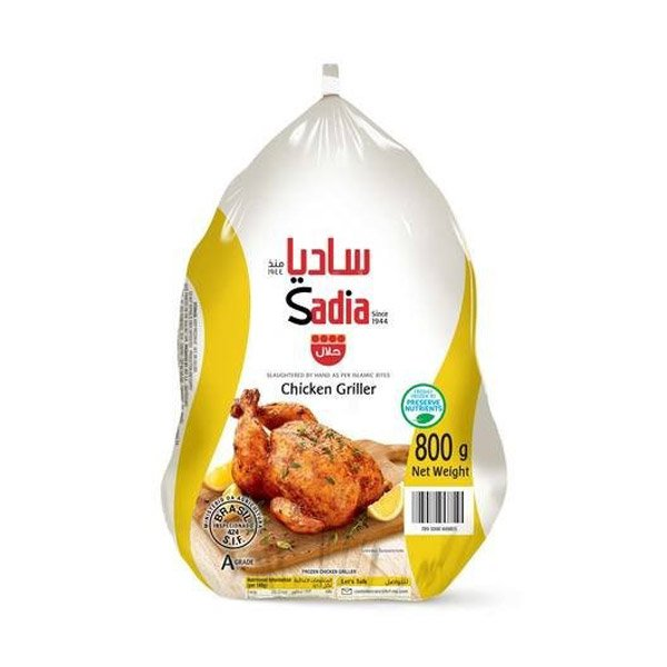 Sadia Frozen Whole Chicken 800g